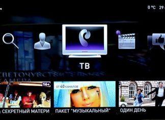 Nastroyka televideniya Rostelekom