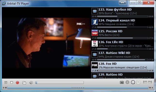 Podklyucheniye IPTV k komp'yuteru