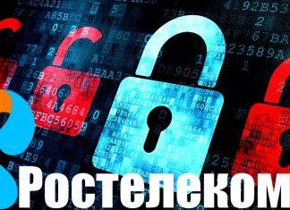 Kak zablokirovat' uslugi Rostelekoma