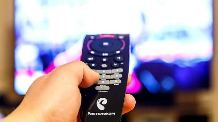 Kak ustanovit' interaktivnoye televideniye Rostelekom