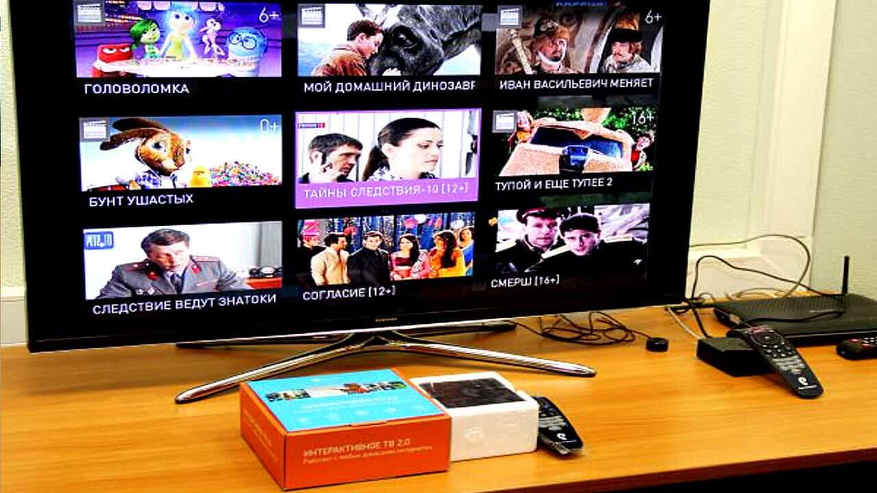 Podklyucheniye interaktivnogo televideniya ot Rostelekom