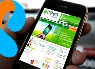 Kak oplatit' Rostelekom cherez Mobil'nyy Sberbank?