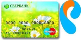 Kak oplatit' Rostelekom s karty Sberbanka