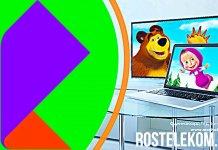 Как заблокировать каналы на ТВ Ростелекома
